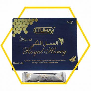 متى يبدأ مفعول العسل الملكي كيفية استخدامه للوصول الى افضل نتيجة موقع تجارة